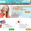 海外から日本への運送業者を選べる転送サービス「OPAS」