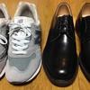 スニーカーがビジネスシューズ(紳士・婦人靴)よりちょっと大きいサイズを選ぶ理由