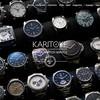 KARITOKE(カリトケ)で腕時計を借りる(その1:有料会員登録)