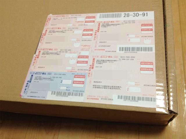 YOOXで購入したものを返品