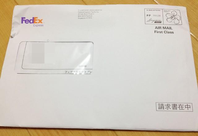 FedExの関税請求書