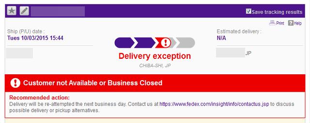 FedExの国内への送付先