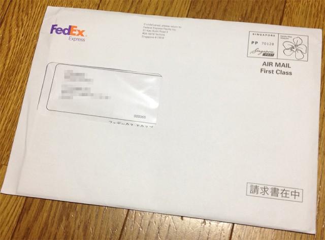 FedExからの関税請求