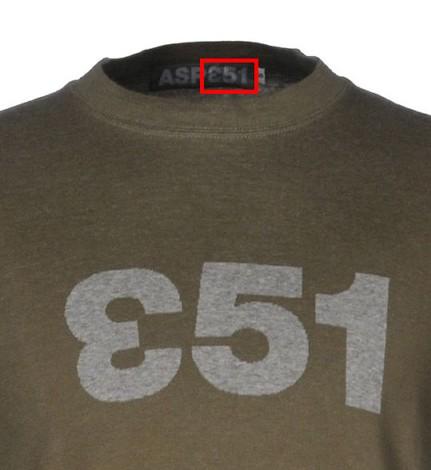 アスペジの「E51」の理由