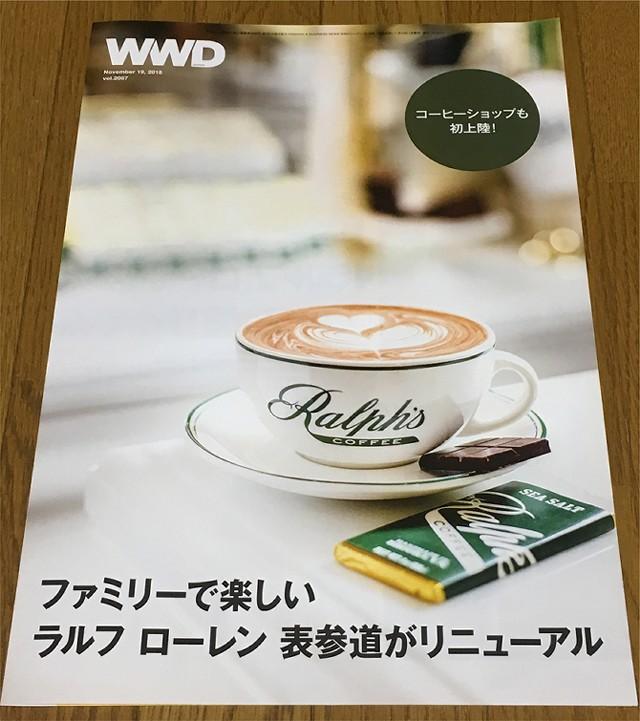 ラルフローレン表参道リニューアル