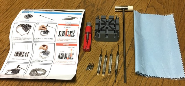 Antarcの「腕時計バンド調整・交換工具11点セット」